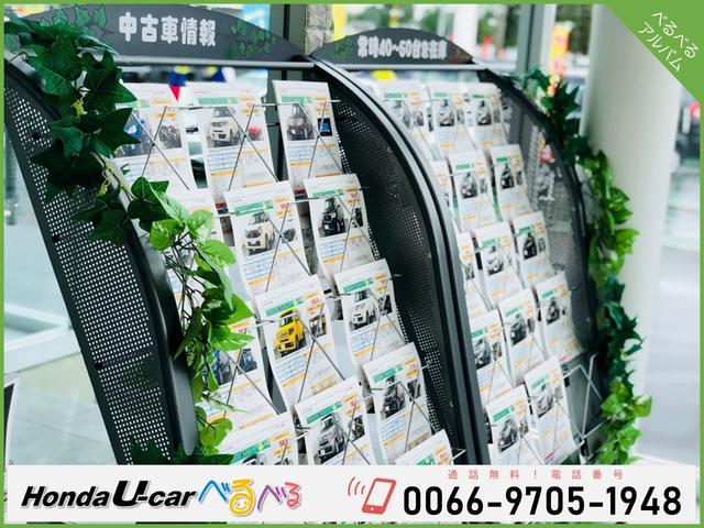 L レザーシートシートヒーター3列目電動収納シート(40枚目)