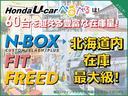 L レザーシートシートヒーター3列目電動収納シート(26枚目)