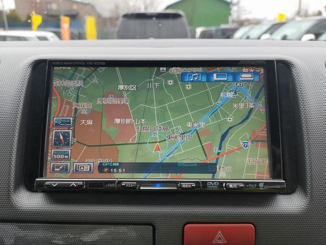 ロングスーパーGL 4WD 本州仕入れ フリップダウン 社外アルミ バックカメラ Fスポイラー(19枚目)