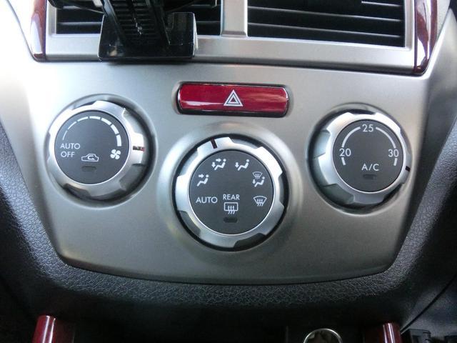 2.0XT 4WD エンジンスターター シートヒーター(9枚目)