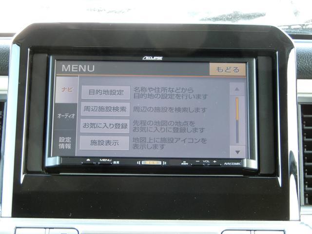 ハイブリッドMX レンタUP ドラレコ ETC ナビ マット(2枚目)