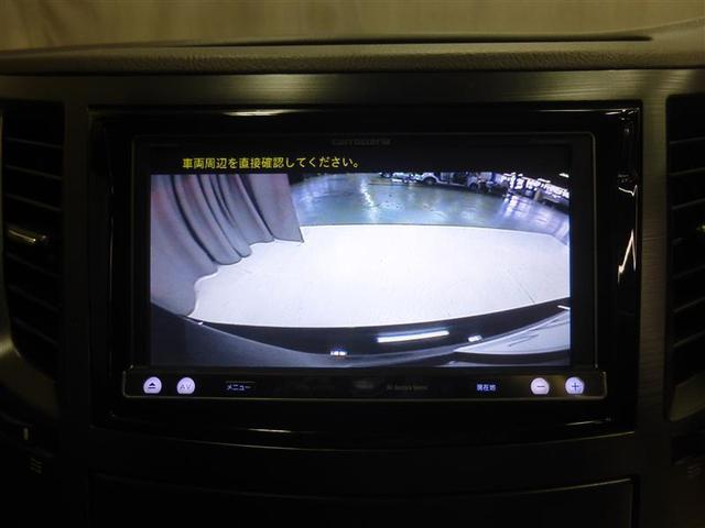 「スバル」「レガシィアウトバック」「SUV・クロカン」「北海道」の中古車11