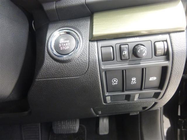 「スバル」「レガシィアウトバック」「SUV・クロカン」「北海道」の中古車14