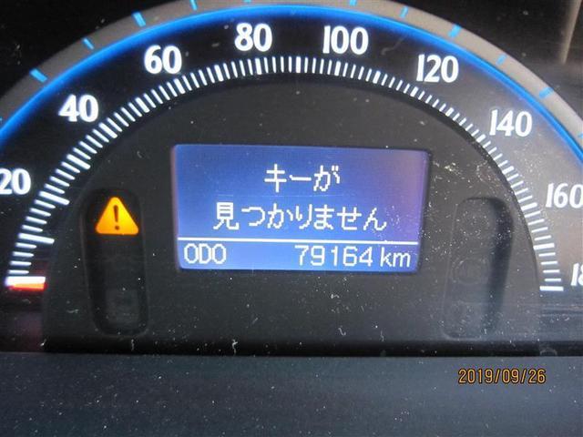 「トヨタ」「SAI」「セダン」「北海道」の中古車10