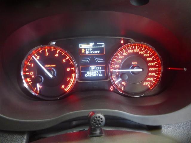 「スバル」「WRX S4」「セダン」「北海道」の中古車9