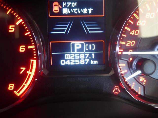 「スバル」「WRX S4」「セダン」「北海道」の中古車10