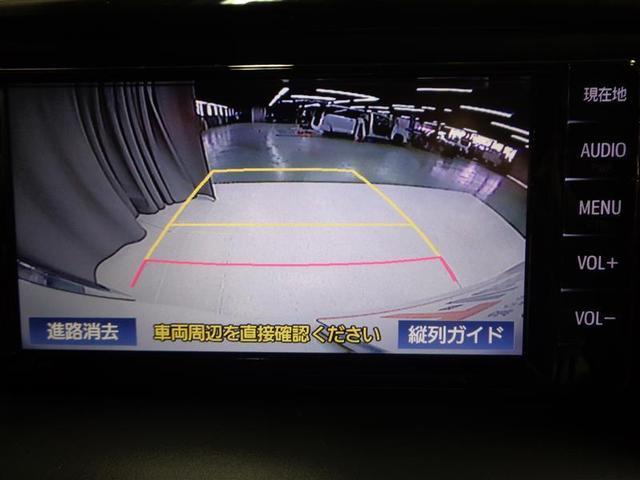 「トヨタ」「エスクァイア」「ミニバン・ワンボックス」「北海道」の中古車9