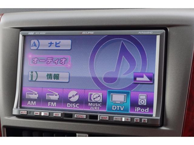 スバル フォレスター 2.0XS 4WD エアロ HDDナビ フルセグTV