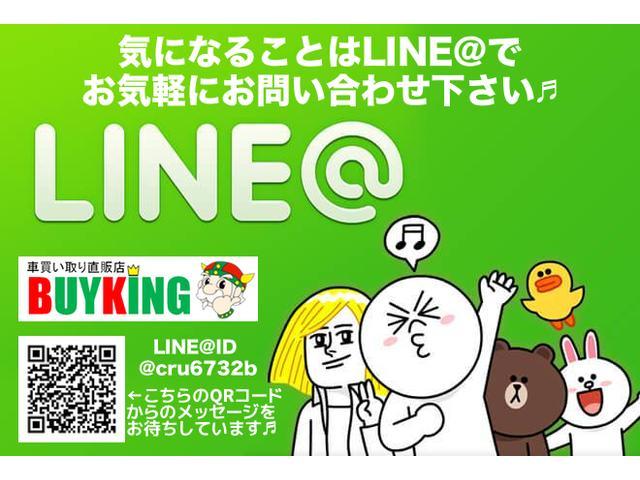 ◆気になる事は、LINE@にてお気軽にお問合せを♪