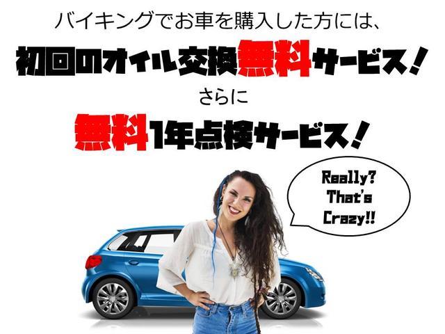 「トヨタ」「アクア」「コンパクトカー」「北海道」の中古車2