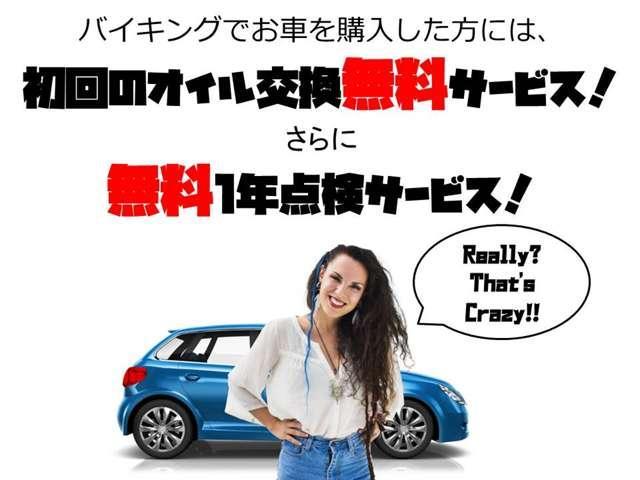 X 2WD 夏冬タイヤ 純正オーディオ(2枚目)