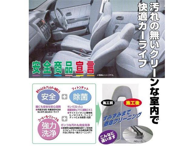 ベースグレード 4WD Pスタート HID シートヒーター(20枚目)