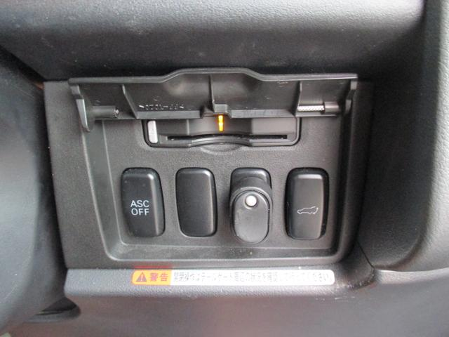 三菱 デリカD:5 ローデストGプレミアム 4WD HDDナビ