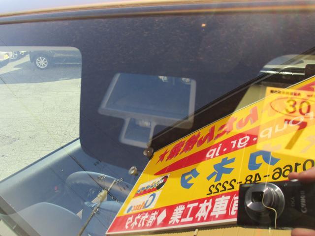 マツダ フレアクロスオーバー XG 4WD HID キーフリー 社外ナビ