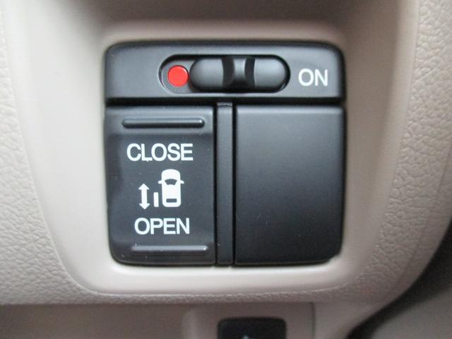 ホンダ N BOX G・Lパッケージ  4WD 社外ナビ エンジンスターター