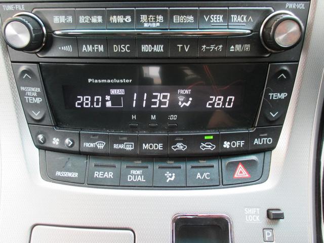 トヨタ ヴェルファイア 3.5Z 4WD 純正HDDナビ 両側Pスライドドア