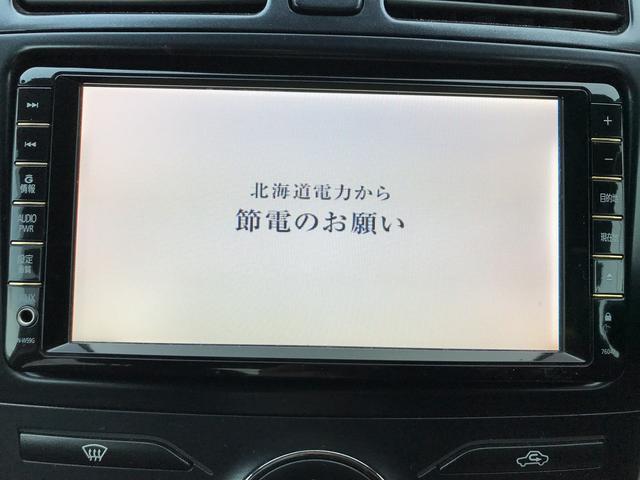 G 純正HDDナビ フルセグTV ミュージックサーバー(17枚目)