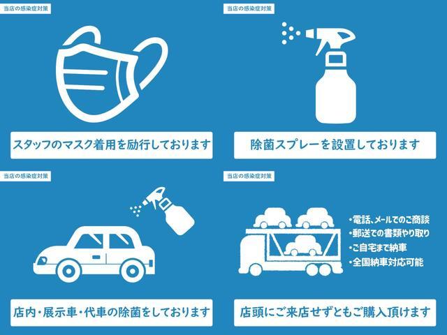 XC AT 切替式4WD ICターボ ドアバイザー キーレス(3枚目)