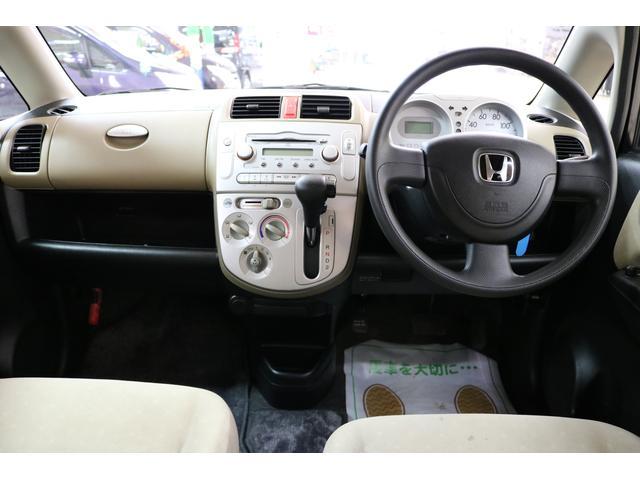 ホンダ ライフ ファインスペシャル 4WD