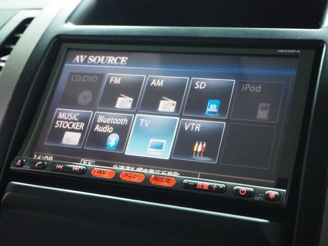 20X 4WD R/Tタイヤ AME16Inchアルミ メモリーナビ 地デジTV バックモニター ETC インテリジェントキー HID 全席シートヒーター カブロンシート(30枚目)
