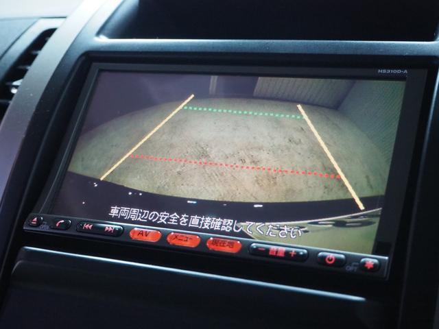 20X 4WD R/Tタイヤ AME16Inchアルミ メモリーナビ 地デジTV バックモニター ETC インテリジェントキー HID 全席シートヒーター カブロンシート(32枚目)