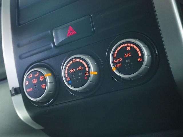 20X 4WD R/Tタイヤ AME16Inchアルミ メモリーナビ 地デジTV バックモニター ETC インテリジェントキー HID 全席シートヒーター カブロンシート(33枚目)