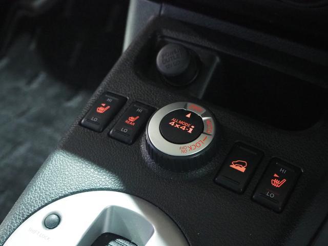 20X 4WD R/Tタイヤ AME16Inchアルミ メモリーナビ 地デジTV バックモニター ETC インテリジェントキー HID 全席シートヒーター カブロンシート(35枚目)