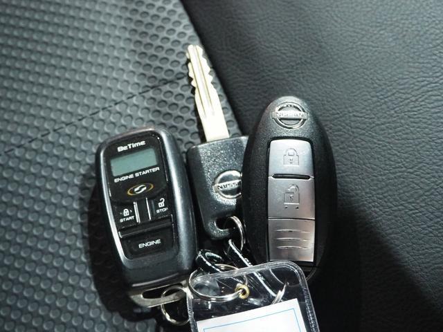 20X 4WD R/Tタイヤ AME16Inchアルミ メモリーナビ 地デジTV バックモニター ETC インテリジェントキー HID 全席シートヒーター カブロンシート(41枚目)