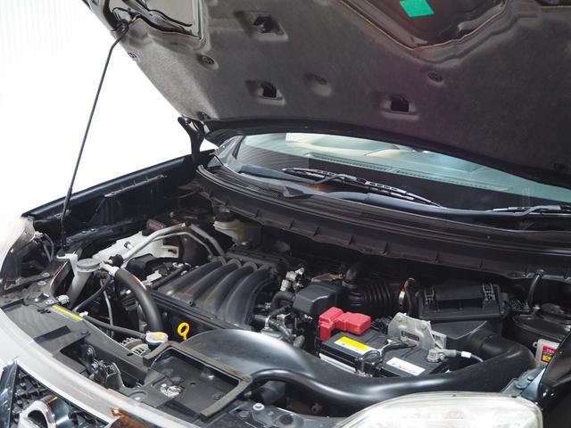 20X 4WD R/Tタイヤ AME16Inchアルミ メモリーナビ 地デジTV バックモニター ETC インテリジェントキー HID 全席シートヒーター カブロンシート(56枚目)