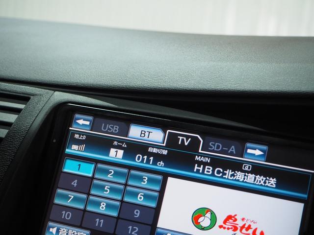 プラタナ Vセレクション 4WD 純正HDDナビ 地デジTV バックモニター エアロ ローダウン 17AW 両側パワースライドドア パワーバックドア 寒冷地仕様車1年間保証・走行距離無制限(28枚目)