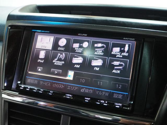 2.5i-Sアルカンターラセレクション 4WD スカイルーフ メモリーナビ 地デジTV バックモニター 後席用モニター スマートキー プッシュスタート クルーズコントロール ワイパーデアイサー 18AW 7人乗り 1年間保証・走行距離無制限(27枚目)