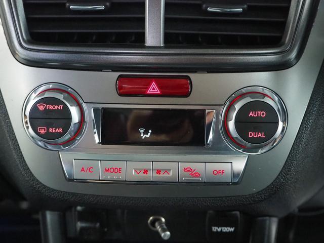 2.5i-Sアルカンターラセレクション 4WD スカイルーフ メモリーナビ 地デジTV バックモニター 後席用モニター スマートキー プッシュスタート クルーズコントロール ワイパーデアイサー 18AW 7人乗り 1年間保証・走行距離無制限(30枚目)