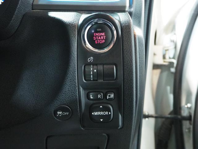 2.5i-Sアルカンターラセレクション 4WD スカイルーフ メモリーナビ 地デジTV バックモニター 後席用モニター スマートキー プッシュスタート クルーズコントロール ワイパーデアイサー 18AW 7人乗り 1年間保証・走行距離無制限(37枚目)