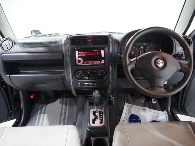 ランドベンチャー 4WD ワイパーデアイサー 1年間保証・走行距離無制限(29枚目)
