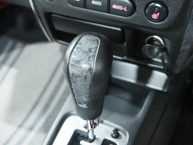 ランドベンチャー 4WD ワイパーデアイサー 1年間保証・走行距離無制限(33枚目)