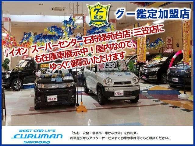 ランドベンチャー 4WD ワイパーデアイサー 1年間保証・走行距離無制限(63枚目)