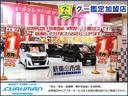 20X 4WD R/Tタイヤ AME16Inchアルミ メモリーナビ 地デジTV バックモニター ETC インテリジェントキー HID 全席シートヒーター カブロンシート(61枚目)