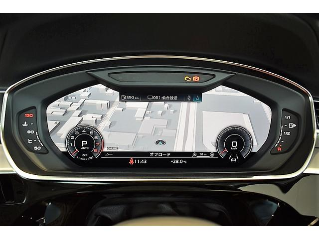 Audi宮城野は国道4号線・仙台バイパス箱堤交差点に面し、各方面からも非常に便利な立地です。東北3拠点のAudi正規ディーラーネットワークを生かし、お客様のAudiライフをサポート致します。