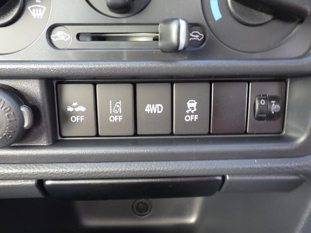 KCパワステ スズキセフティサポート・スズキセフティサポート・エアコン・4WD・届出済未使用車(9枚目)