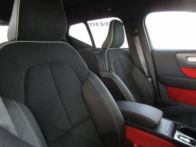 B4 AWD Rデザイン 認定中古車 ワンオーナー 禁煙車 電動テールゲート シートヒーター 19インチアルミホイール パイロットアシスト パノラマガラスサンルーフ オレンジカーペット(9枚目)