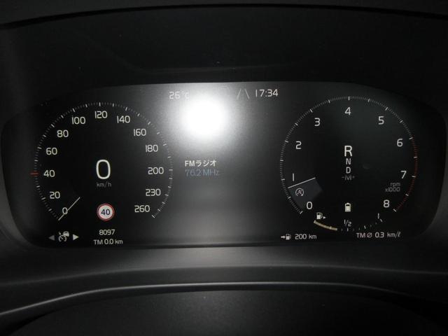 B4 AWD Rデザイン 認定中古車 ワンオーナー 禁煙車 電動テールゲート シートヒーター 19インチアルミホイール パイロットアシスト パノラマガラスサンルーフ オレンジカーペット(11枚目)