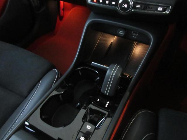 B4 AWD Rデザイン 認定中古車 ワンオーナー 禁煙車 電動テールゲート シートヒーター 19インチアルミホイール パイロットアシスト パノラマガラスサンルーフ オレンジカーペット(12枚目)
