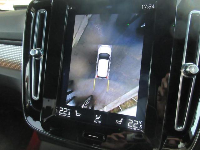 B4 AWD Rデザイン 認定中古車 ワンオーナー 禁煙車 電動テールゲート シートヒーター 19インチアルミホイール パイロットアシスト パノラマガラスサンルーフ オレンジカーペット(14枚目)