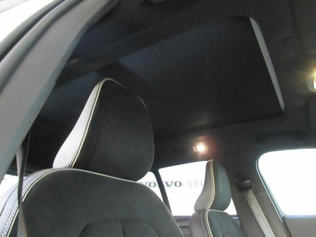 B4 AWD Rデザイン 認定中古車 ワンオーナー 禁煙車 電動テールゲート シートヒーター 19インチアルミホイール パイロットアシスト パノラマガラスサンルーフ オレンジカーペット(17枚目)
