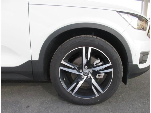 B4 AWD Rデザイン 認定中古車 ワンオーナー 禁煙車 電動テールゲート シートヒーター 19インチアルミホイール パイロットアシスト パノラマガラスサンルーフ オレンジカーペット(20枚目)