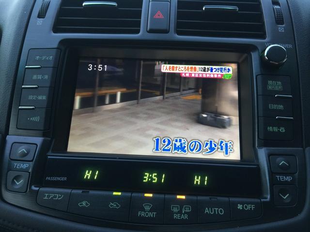 トヨタ クラウン 2.5アスリートi-Four ナビパッケージ