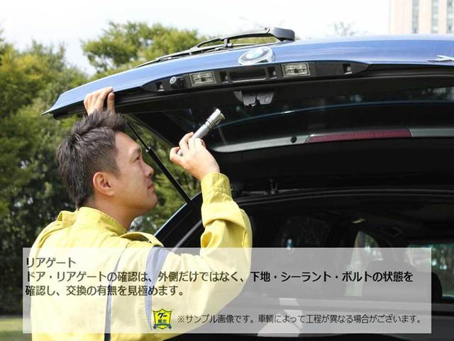 ディーラーにて納車前整備点検を実施致しますので、消耗部品等交換させて頂いてからお渡し致します。