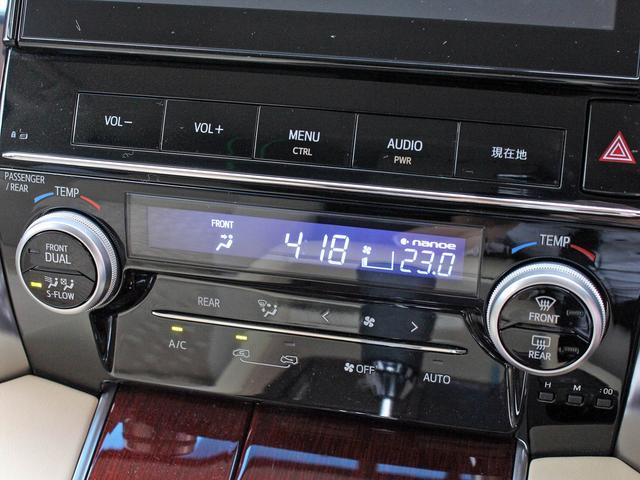 トヨタ ヴェルファイアハイブリッド X 純正9インチナビ フリップD Bカメラ LED 7人乗り