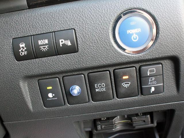 トヨタ アルファード 240S-C ツインモニタ 黒革 左右R電動 車高調20AW