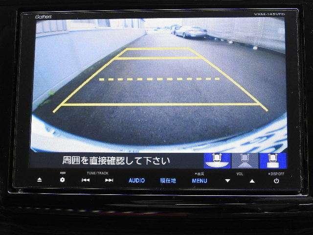 アブソルート・20thアニバーサリー ナビ リアカメラ ドラ(3枚目)